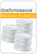 Курс доллара цб покупка продажа